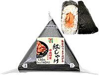 原価厨「コンビニおにぎりの原価は一つ5円!人件費入れても100円は高いキリッ!」