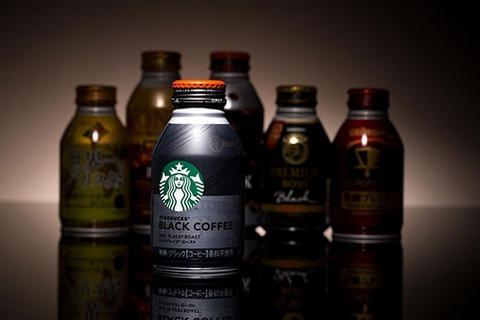 【スタバ】スターバックスの缶コーヒーに200円出せるか?「スターバックス ブラックコーヒー パイクプレイス ロースト」を日本で発売中