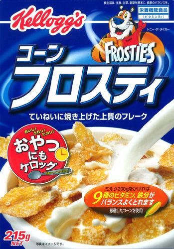 【悲報】若者が朝食にシリアルを食べなくなる【コーンフレーク】