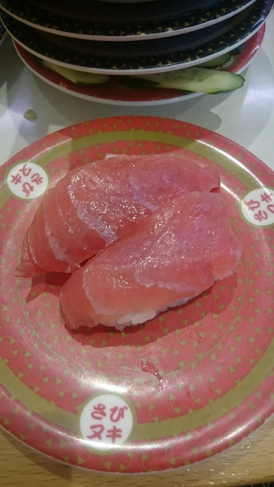 【朗報】はま寿司来たぞwwwwwwwwww