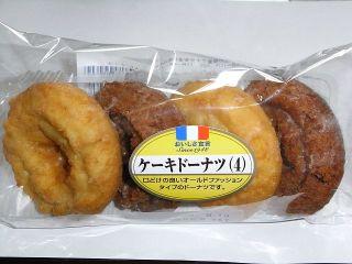 【朗報】ヤマザキの4個入りドーナツうますぎwwwwwwwwwwwwww