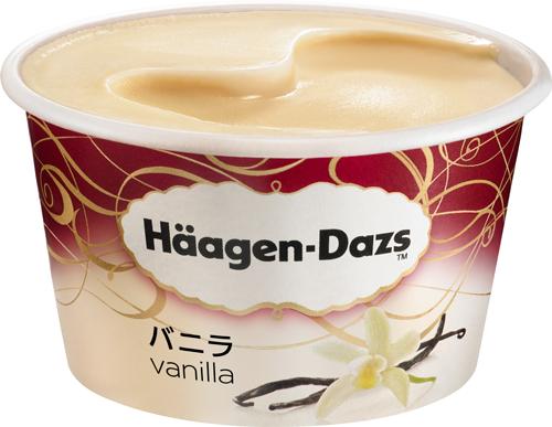 ハーゲンダッツとか言う高級アイスクリーム