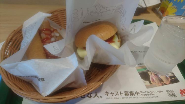 【朗報】モスバーガーちょっと美味しすぎないか????