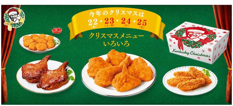 なんj民が今夜食べるチキンw.w.w.w.w.w.w.w.w,w