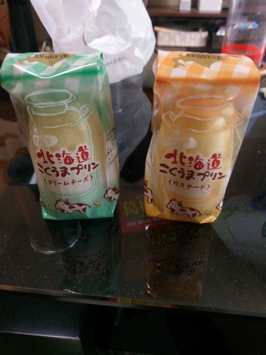 【画像】ローソンの高級「北海道こくうまプリン」買ってきた