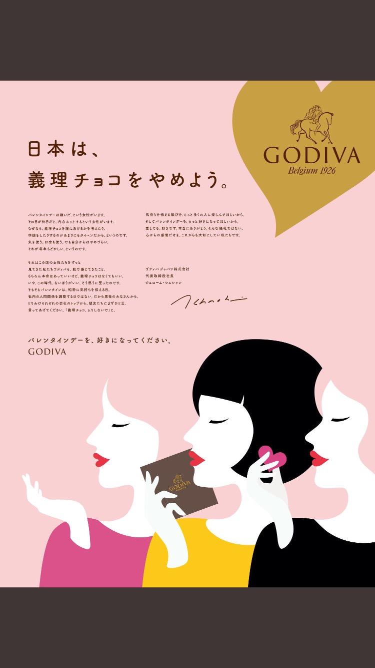 【バレンタイン】日本、義理チョコすら終わるwwwwww