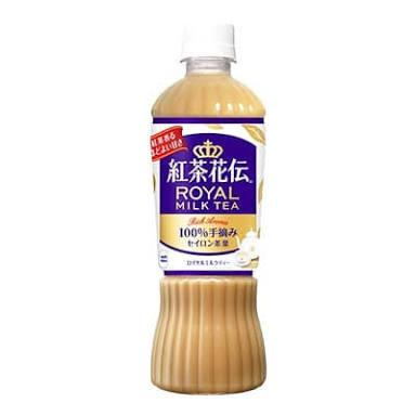 紅茶花伝とかいう市販ミルクティー界の王様ww