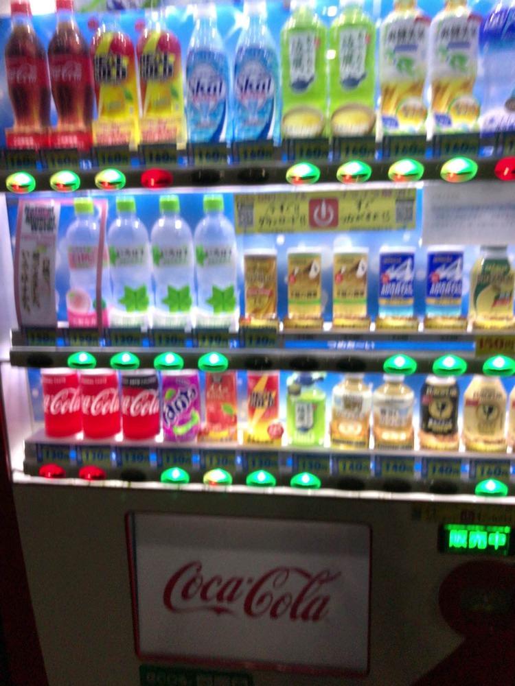 今から自動販売機に>>5のジュース買いに行くわ!