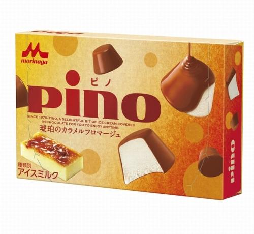 森永乳業 「ピノ」の新商品「ピノ 琥珀のカラメルフロマージュ」を9/10から期間限定発売