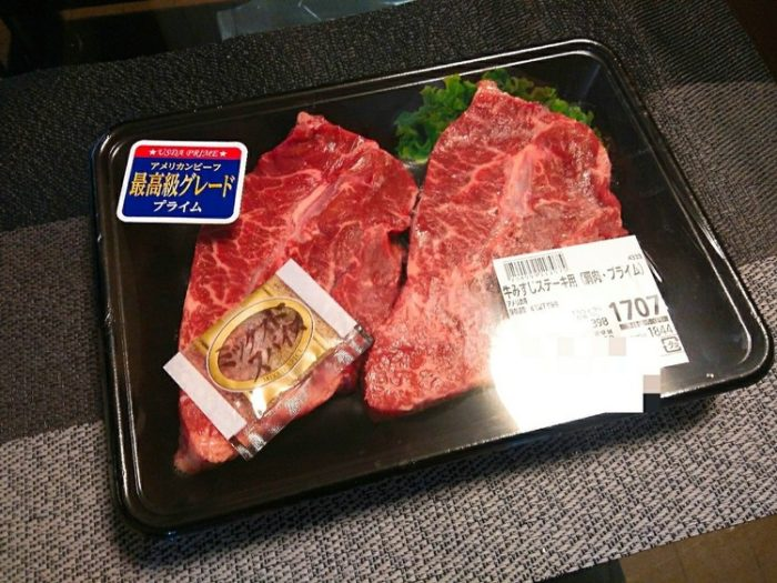 【画像】盆休み俺氏ステーキを焼く