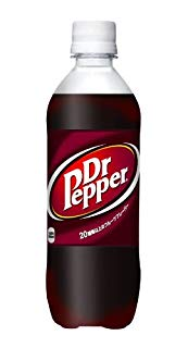【朗報】ドクターペッパー美味すぎワロタ