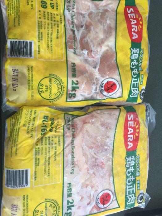 【朗報】ワイ一人暮らしなのに鳥モモ肉4kg買ってしまうwww