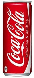 コカコーラって買ってるやつ全然見ないのになんであんな大企業なん?