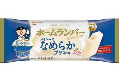 協同乳業「ホームランバー メイトーのなめらかプリン味」がついにセブンイレブンでも発売 あたり付き130円