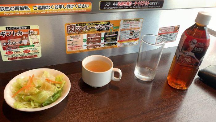 【画像】いきなり!ステーキの生ハンバーグ美味すぎんゴォォォ