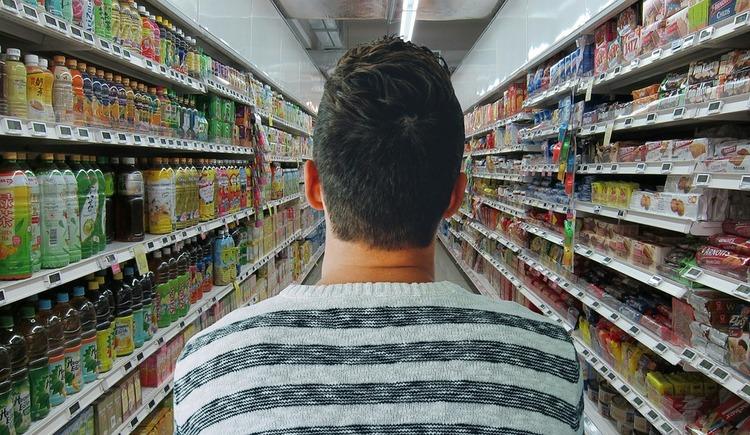 深夜に田舎の24時間スーパーに行くの楽しすぎ