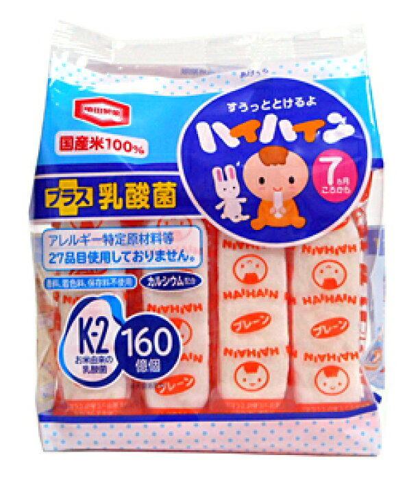【朗報】一番美味い煎餅、決まるwywywywywywywywywy