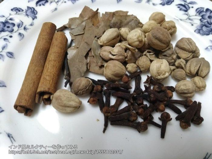 【画像有】インド風ミルクティーを作ってみる