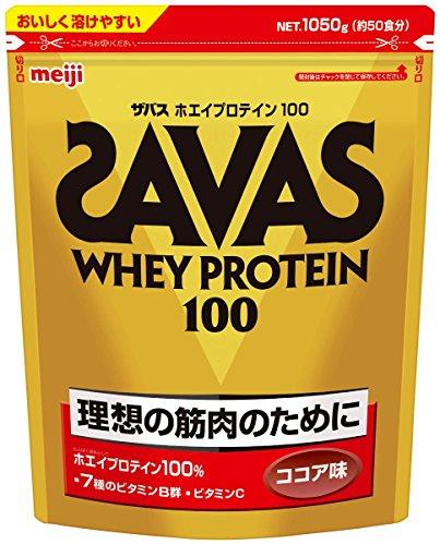 初めてSAVAS飲んでみたんだがマックシェイクみたいで普通に美味しかったけど