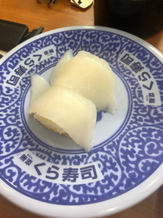 【画像】くら寿司きたぞ