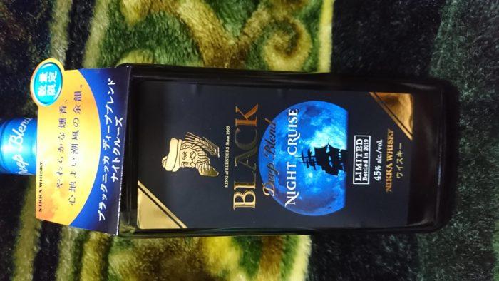 ウイスキーハマったから話題の「ブラックニッカ ディープブレンド ナイトクルーズ」買ってきたよ!
