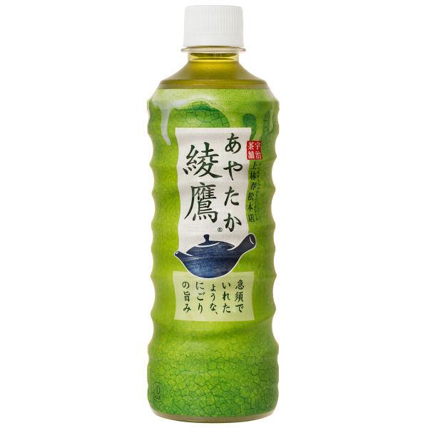 結局一番美味しい「ペットボトル緑茶」ランキング