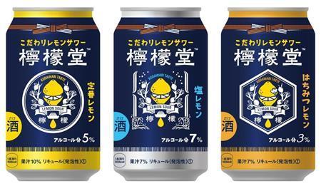 日本コカ・コーラ 酒類事業に本格参入へ 「檸檬堂」シリーズの全国発売を検討中