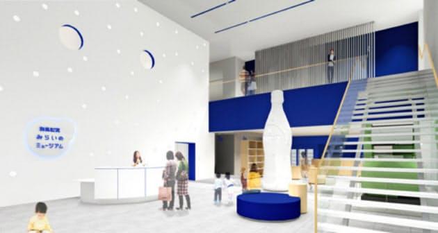 カルピス 博物館「『カルピス』みらいのミュージアム」が群馬県館林市に開館。100周年記念事業