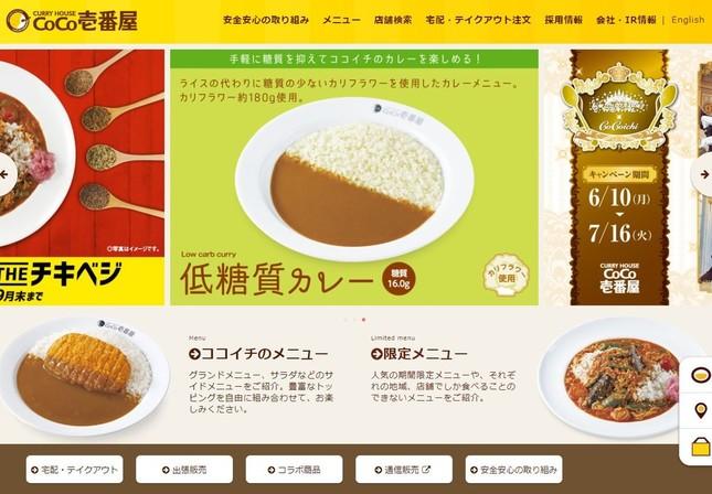カレーハウスCoCo壱番屋「ココイチ」、本場インドに進出 8年越しの悲願…日本の店舗ではインド人客が多く勝算あり