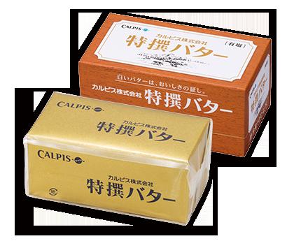 ついにカルピスのバター買ってしまった