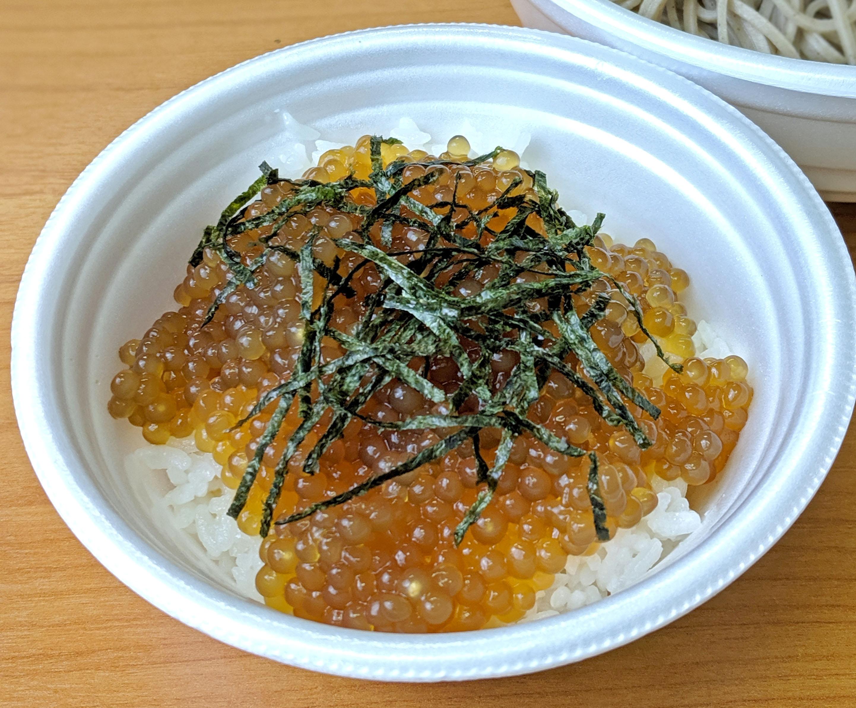 富士そば  タピオカ漬け丼を作ってしまう。見た目はまんまいくら丼