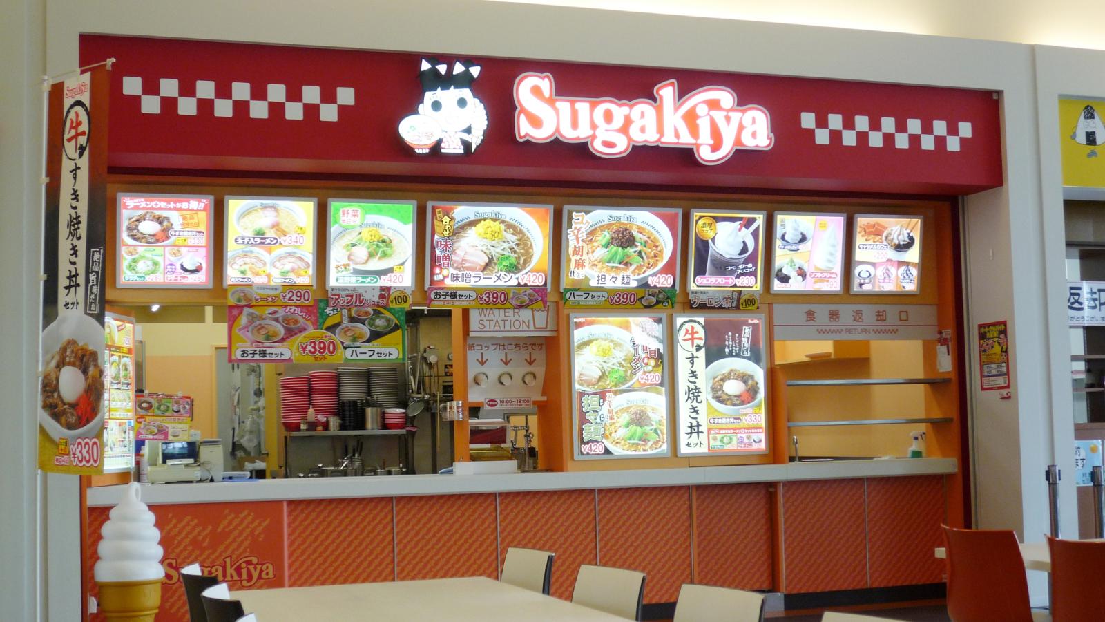 名古屋のソウルフード「スガキヤ」が大量閉店、ネットでは心配する声【ラーメン1杯320円】