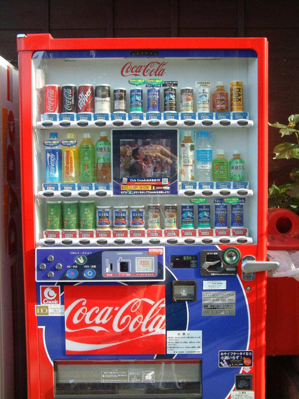 西村ひろゆきさん「自販機で缶ジュース買う奴は馬鹿。スーパーやコンビニでペットボトル買えば得なのに」 反論できる?