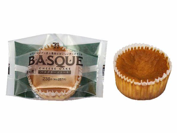 セブンイレブン史上最高に美味しいチーズケーキ「バスク」食った結果