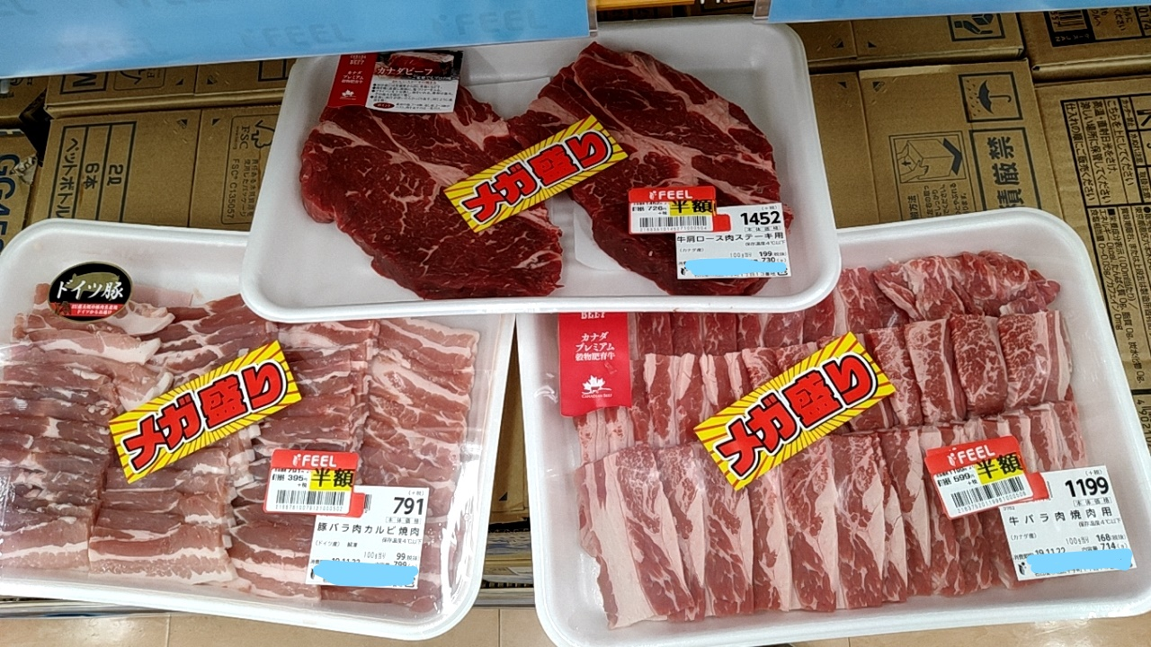 【画像有】半額肉2,2キロを買ってしまったワイの闘い