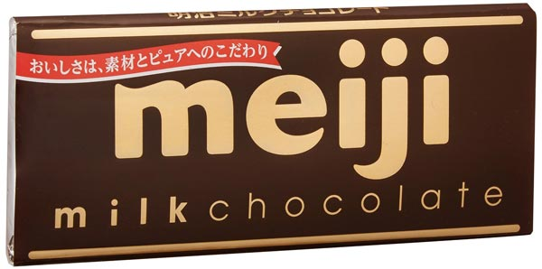 高額なチョコレートより明治のチョコレートのほうが美味しく感じてしまうんだが