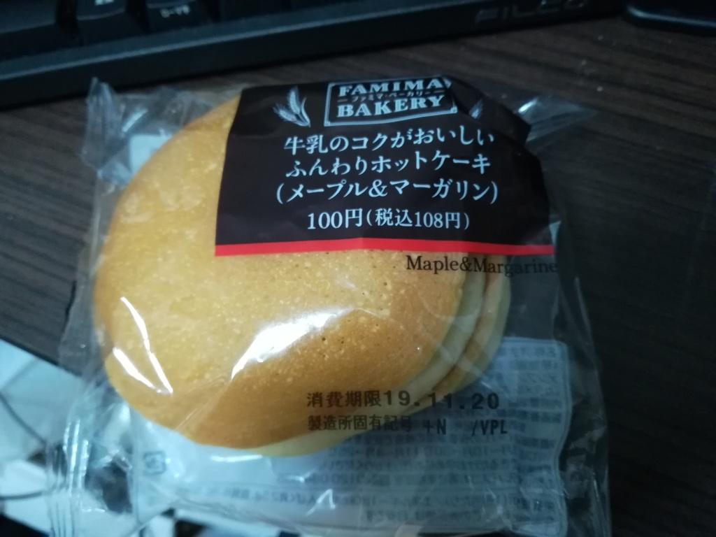 【画像】賞味期限のプロ来てくれ、これ食っても大丈夫?