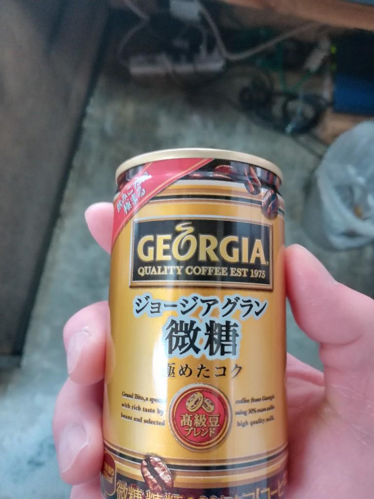 【画像】この缶コーヒー微糖のわりにしっかり甘くて美味いよ