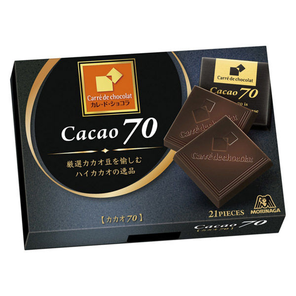 カカオ70%のチョコレート食べたら苦いだけで美味しくない、あと高い