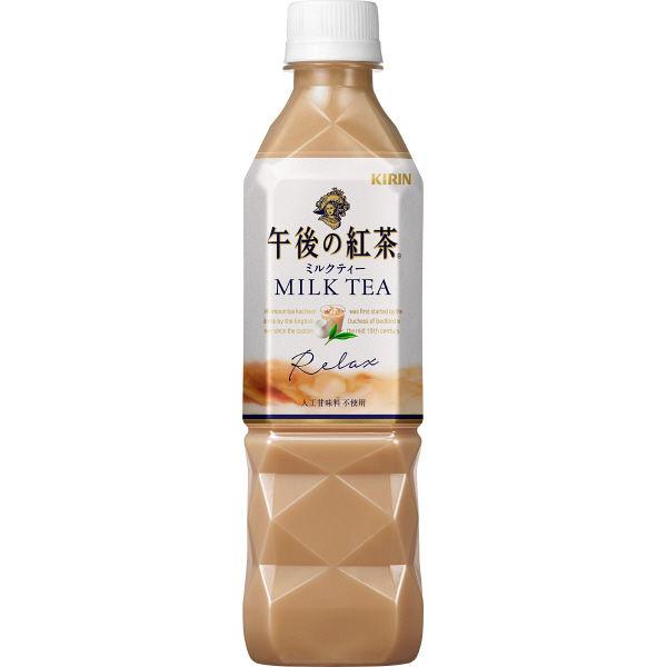 ペットボトルのミルクティーを綺麗に飲む方法