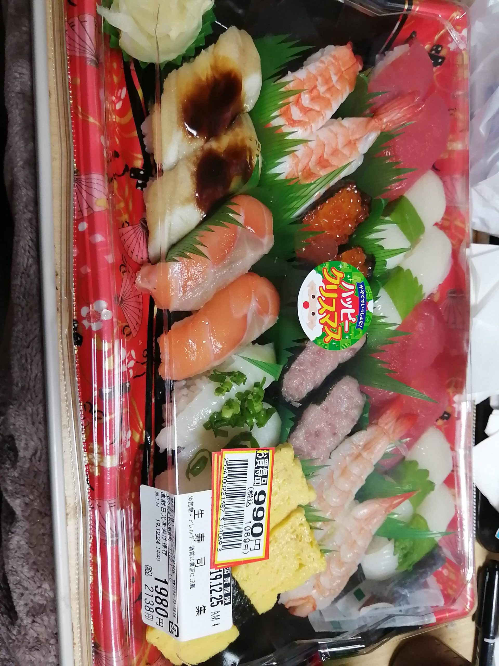 【画像】半額寿司買ってきたぞwww