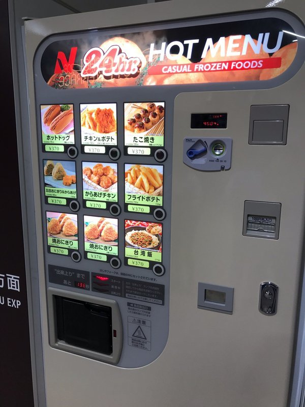 【画像】どの自販機買うか悩んでる…