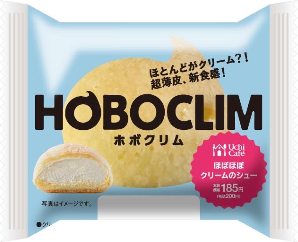 【悲報】ローソンのホボクリムとかいう美味いシュークリーム、ワイしか食べてない…