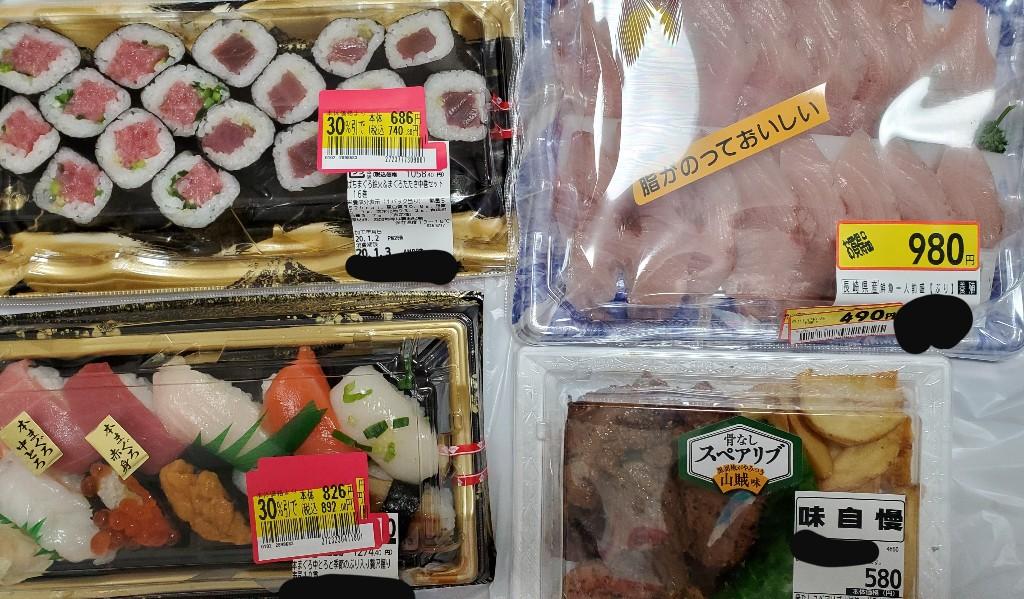 正月くらいおいしいもの食べていいよね(  ´ ・ω・` )