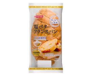「フランスパン」とかいうとんでもなく美味くてクソ安くて腹持ちする神の食べ物