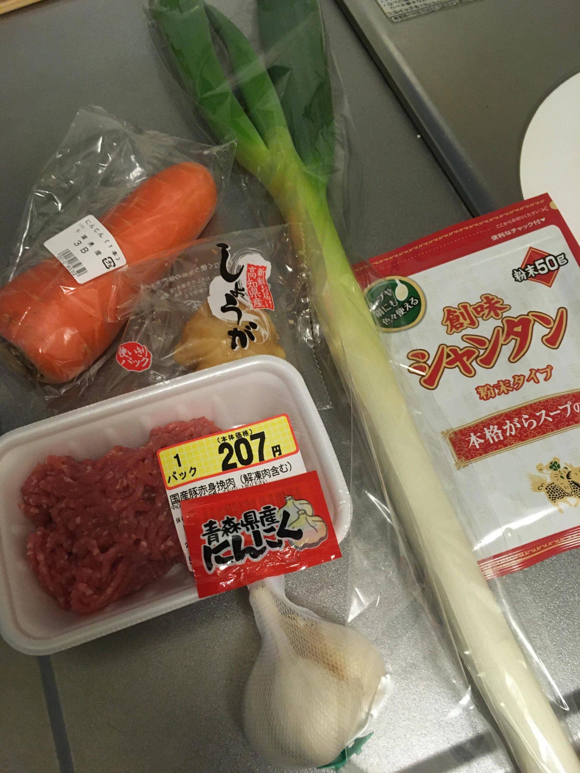 これから手作り麻婆豆腐作る