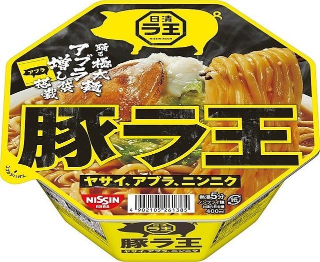 【朗報】日清さん、ついにとんでもない「豚ラ王」を新発売してしまう