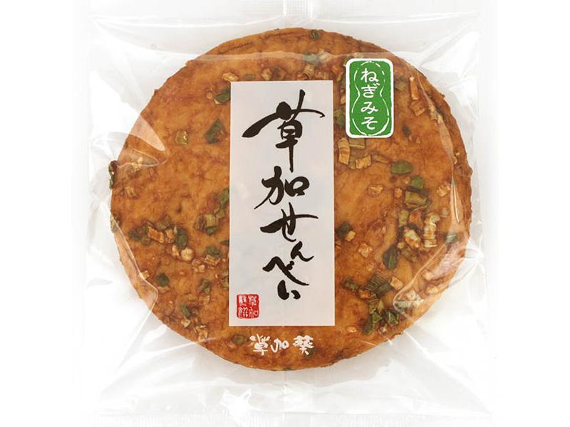 草加煎餅、十万石饅頭以外で埼玉県のお土産ってある?
