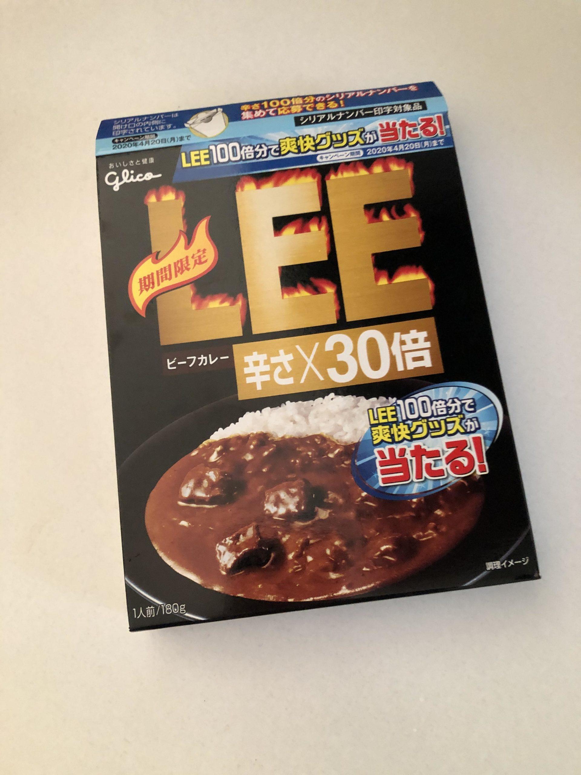 【画像】今からLEEの30倍食べるで!!!!!!!!!!!!,