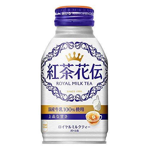 【朗報】紅茶花伝、おいしい